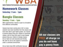 Homework & Bangla Classes – Free to All